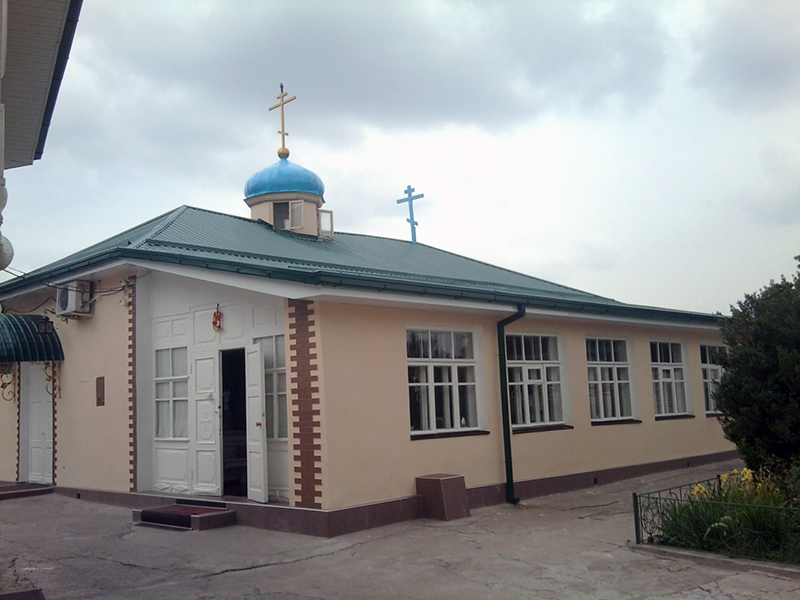 Temple of Holy Martyr Yermogen
