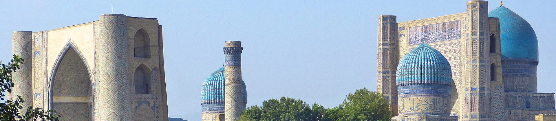 Hush Kelibsiz or Welcome to Uzbekistan! (Comfort) - 1