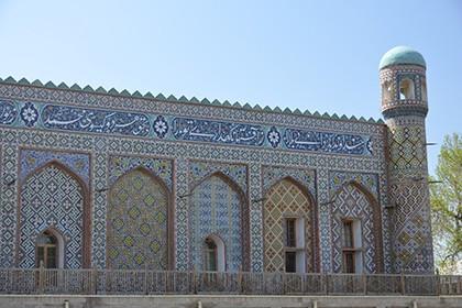 Kokand Regional History Museum