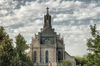 Catholic Cathedral of the Sacred Heart of Jesus