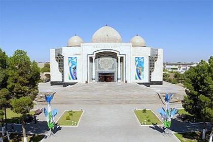 Археологический Музей Термеза