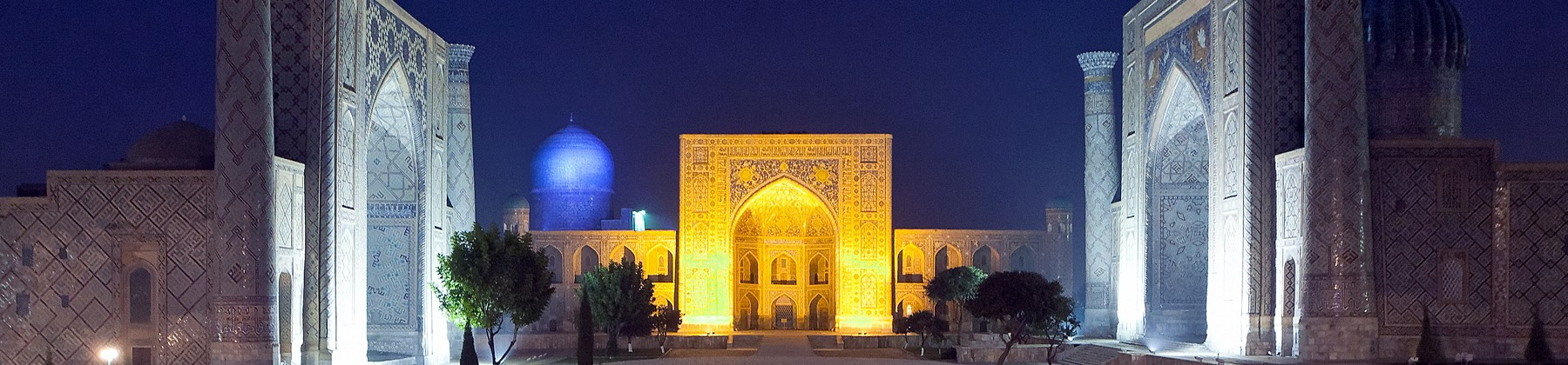 5-day Tour in Tashkent and Samarkand - 1