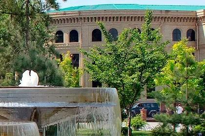 Amir Temur Square