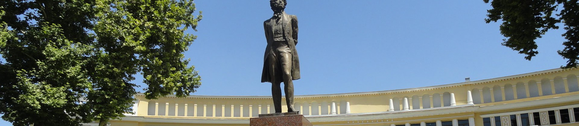 Monument to Alexander Sergeevich Pushkin - 1
