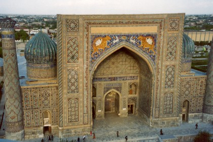 Samarkand City Tour