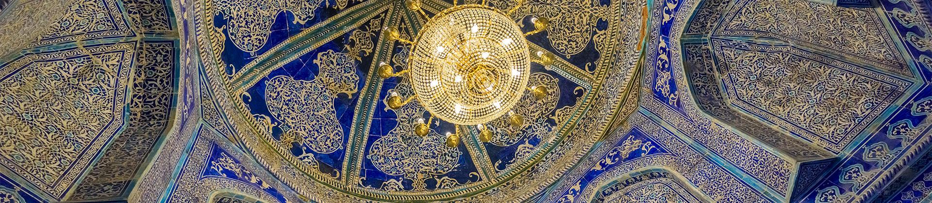 Wonderful Uzbekistan (Comfort) - 1
