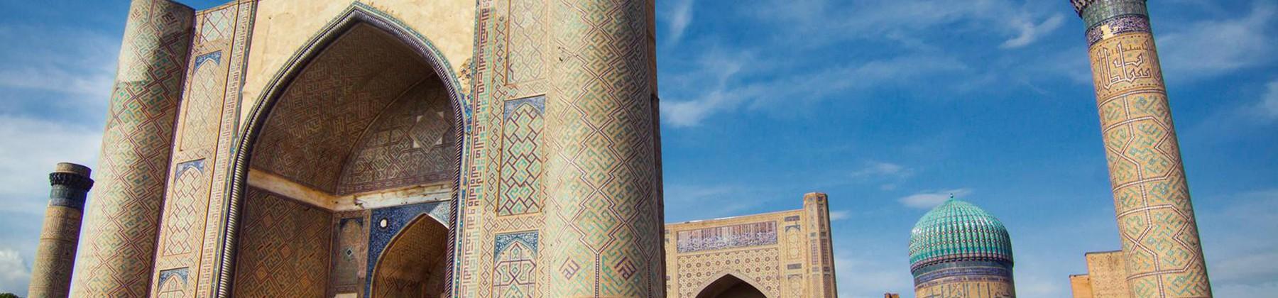 Beautiful Uzbekistan: Tashkent, Samarkand, Bukhara and Khiva - 1