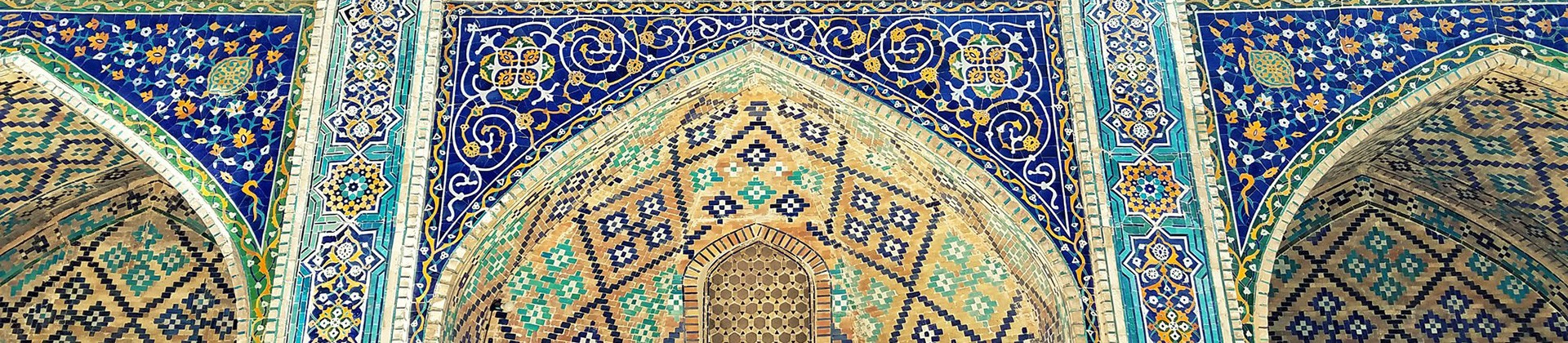 Journey through 4 countries of Central Asia in 11 days Group Tour - 1