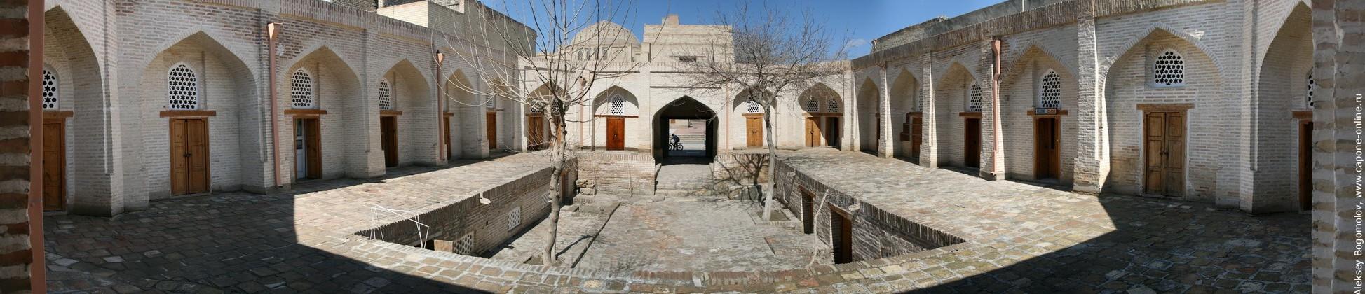 Sayfiddin's Caravanserai - 1