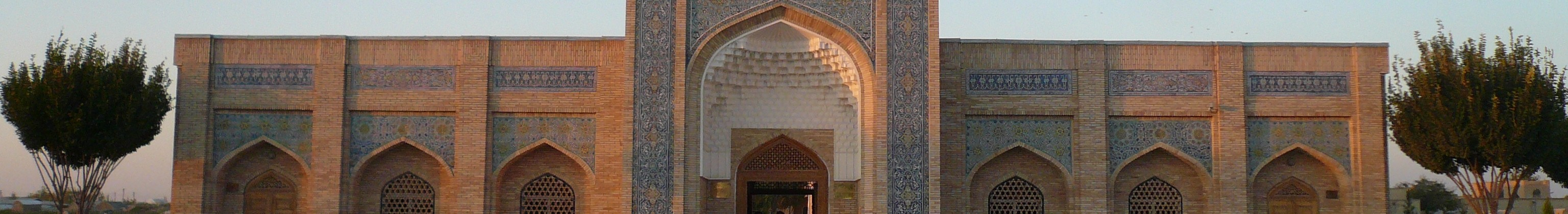 Pilgrimage Tour: Seven Sacred Sufis of Bukhara - 1