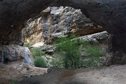 Teshik-Tash Cave