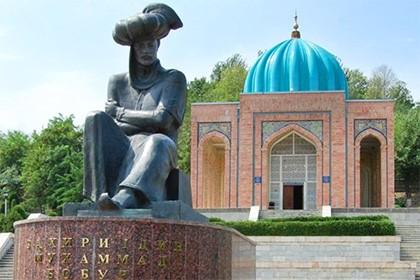Babur's House Museum in Andijan