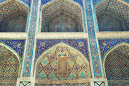 Samarkand and Bukhara in just TWO days!
