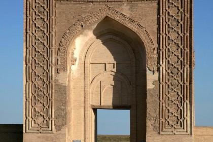 Rabat-i Malik