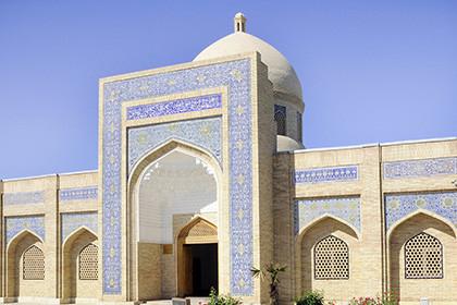 Ziyara tour to Uzbekistan