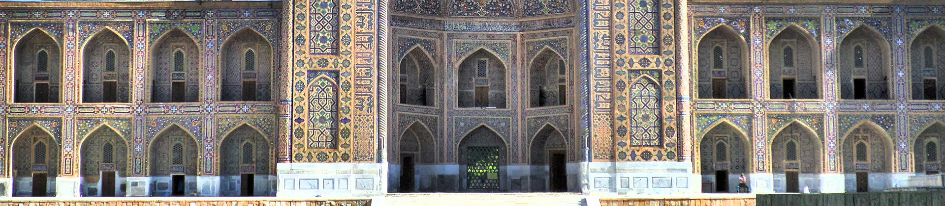Tour in Bukhara and Samarkand - 1