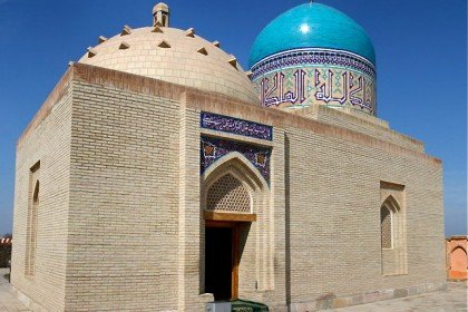 7 sacred Sufis of Bukhara Group Tour