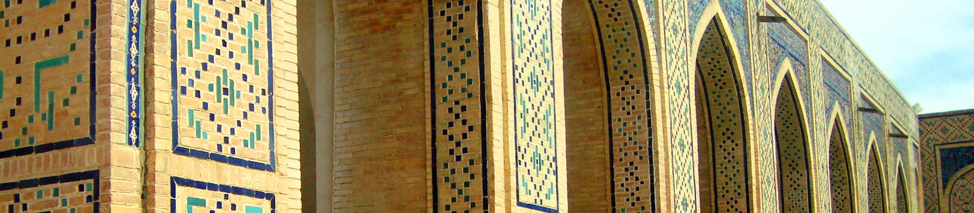 Tour from Tashkent to Samarkand and Bukhara with return to Tashkent - 1