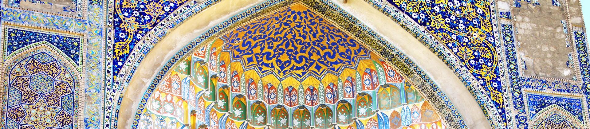 Magnificent Uzbekistan Standard - 1