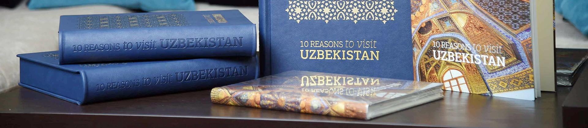 Books about Uzbekistan - 1