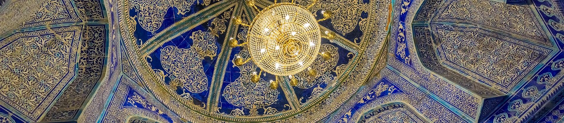 Pahlavan Mahmud Mausoleum - 1