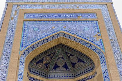 Wonderful Uzbekistan (Economy)