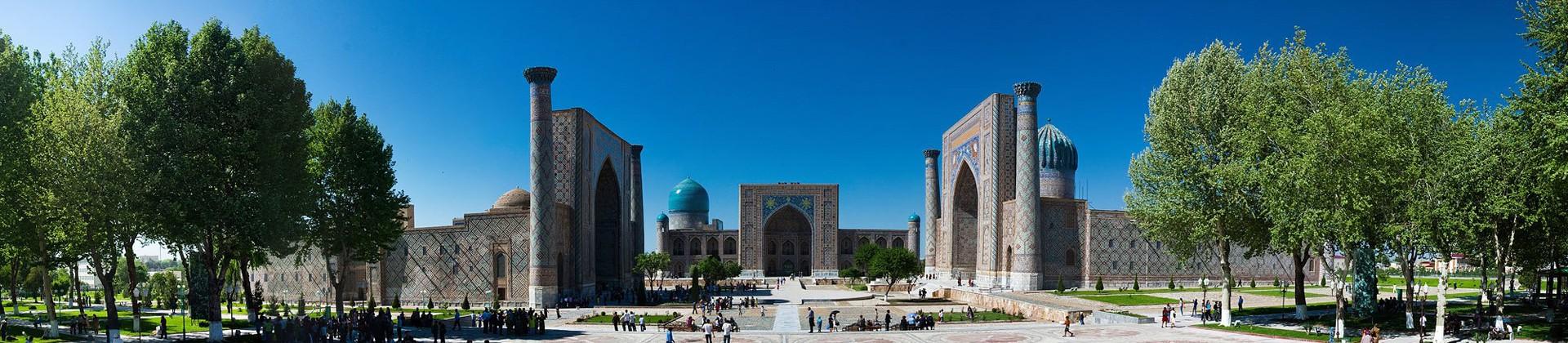 Hush Kelibsiz or Welcome to Uzbekistan! (Economy) - 1