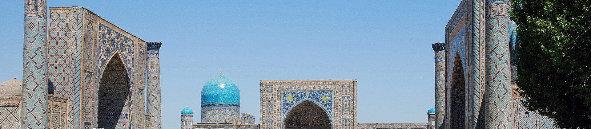 Historical cities in Uzbekistan. Tour from Almaty. Full board (Comfort) - 1