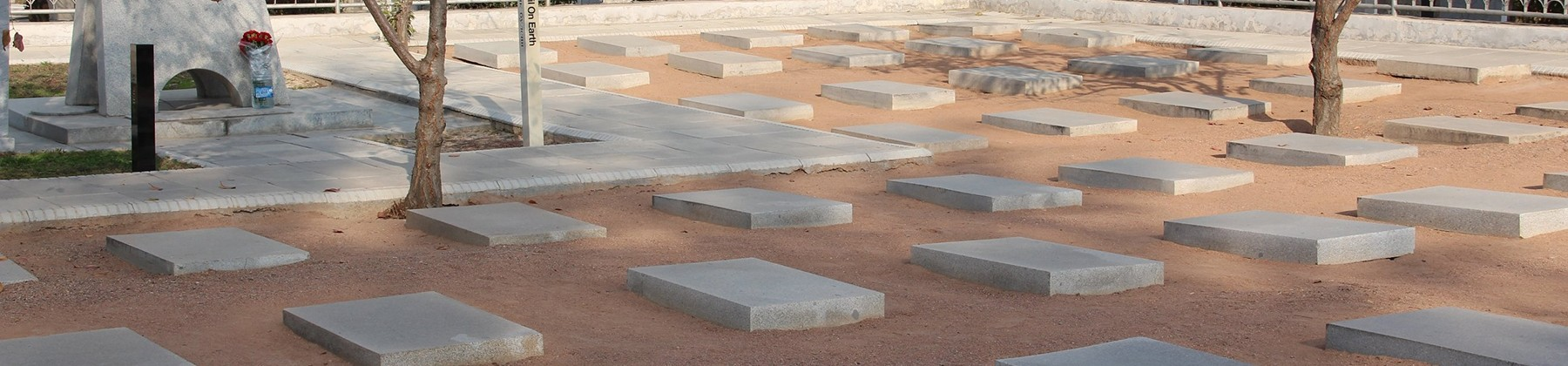 Japanese cemetery - 1