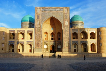 The Pearls of Uzbekistan (Economy)