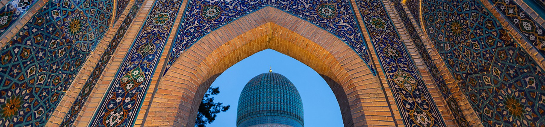 Traveling in Uzbekistan is more than 1000 kilometers long - 1