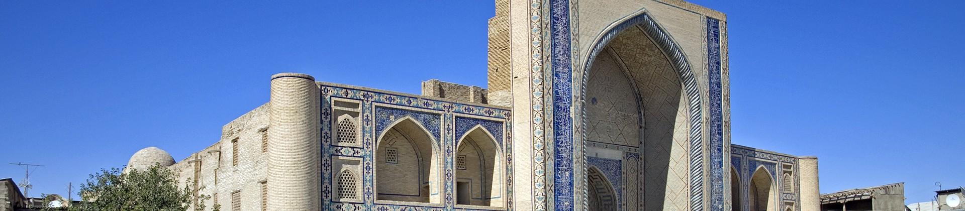 Ulugbek Madrasah - 1