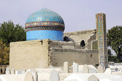 Necropolis of Madarikhan