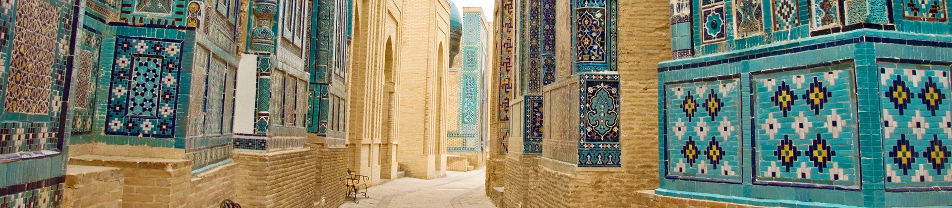 Muslim Holy Places in Uzbekistan (Ziyarat) - 1