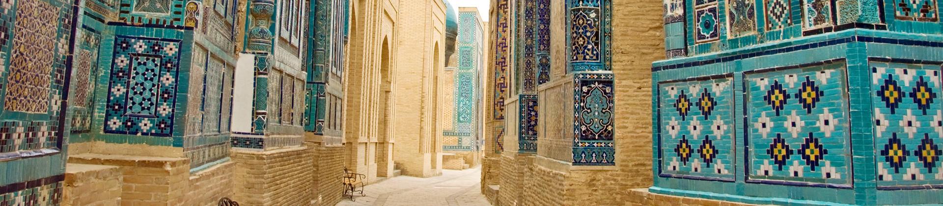 Мусульманские Святыни Узбекистана (Зиярат) - 1
