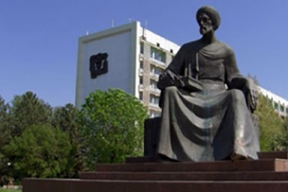 Monument to Avicenna