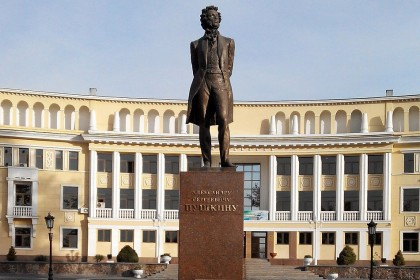 Monument to Alexander Sergeevich Pushkin