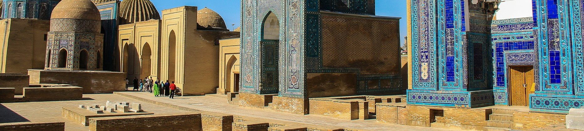 One-day tour in Samarkand by train - 1