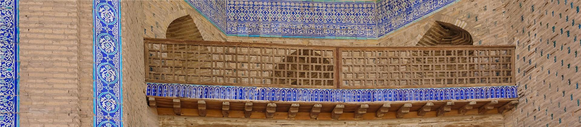 Muhammad Rahim-khan Madrasah - 1