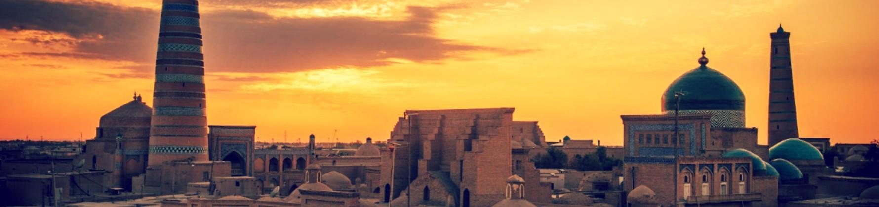 History and Uzbekistan Superior - 1