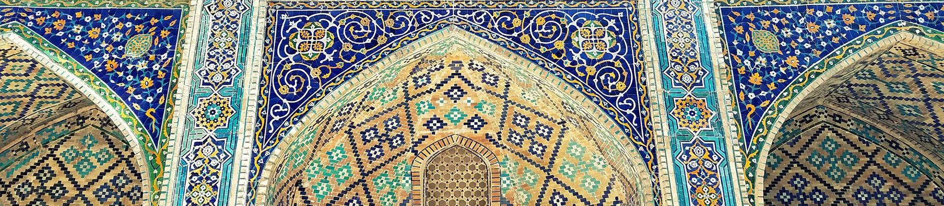 Divan-begi Madrasah - 1