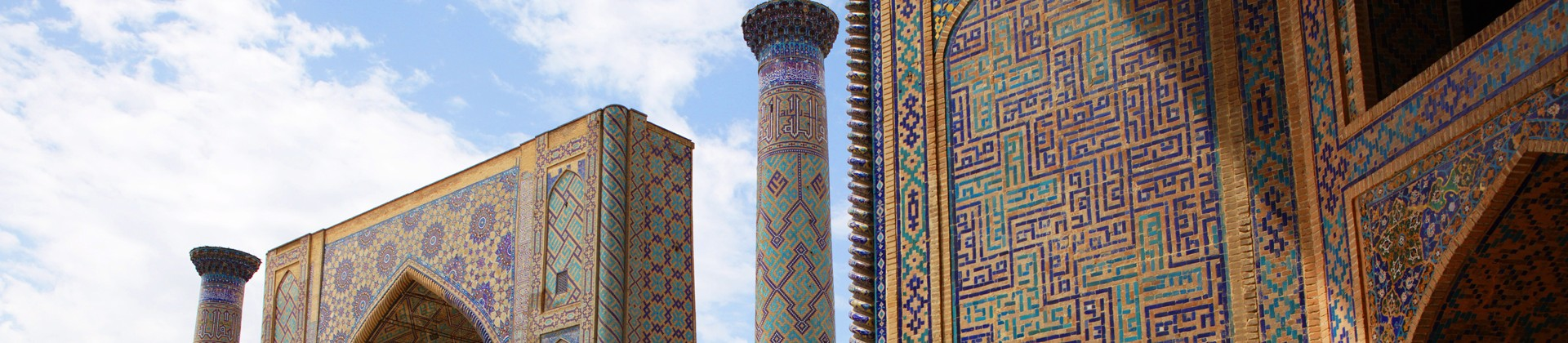 The Pearls of Uzbekistan (Lux) - 1