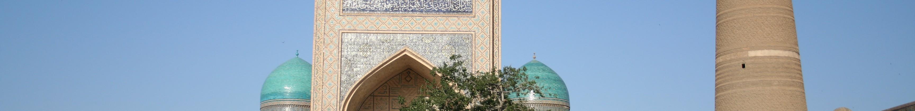 Kalyan Minaret - 1