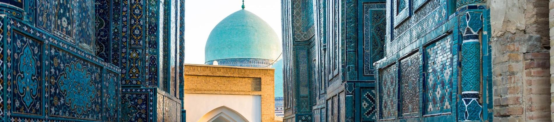 Economy tour to Uzbekistan - 1