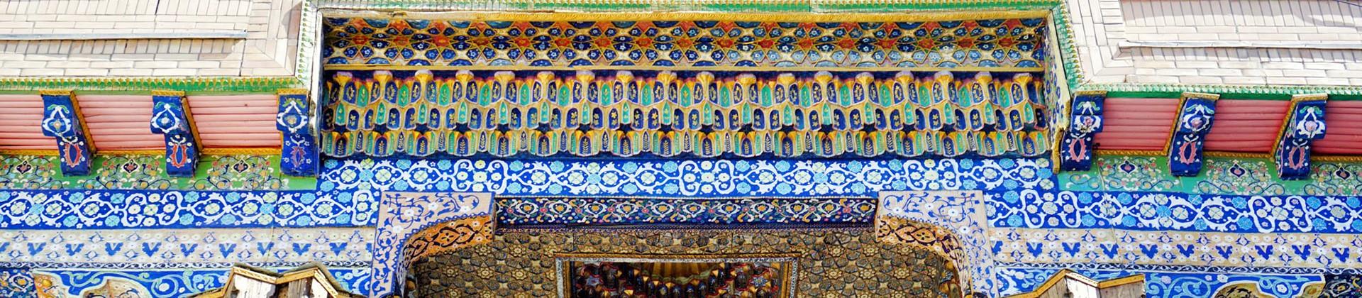 Sitorai Mohi Hosa - Emir's Summer Palace - 1