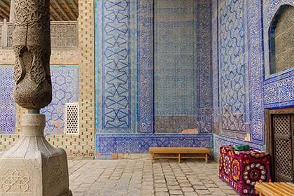 Tash-Hovli Palace