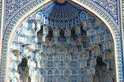 Acquaintance with the culture of Uzbekistan in 11 days Economy