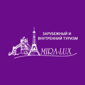 MIRA LUX
