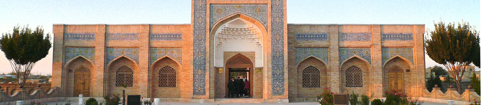 Tomb of Bahauddin Naqshband - 1
