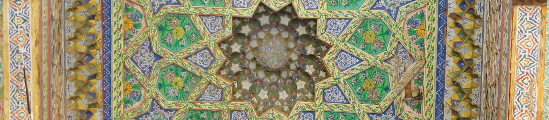 Bolo Haouz Mosque - 1